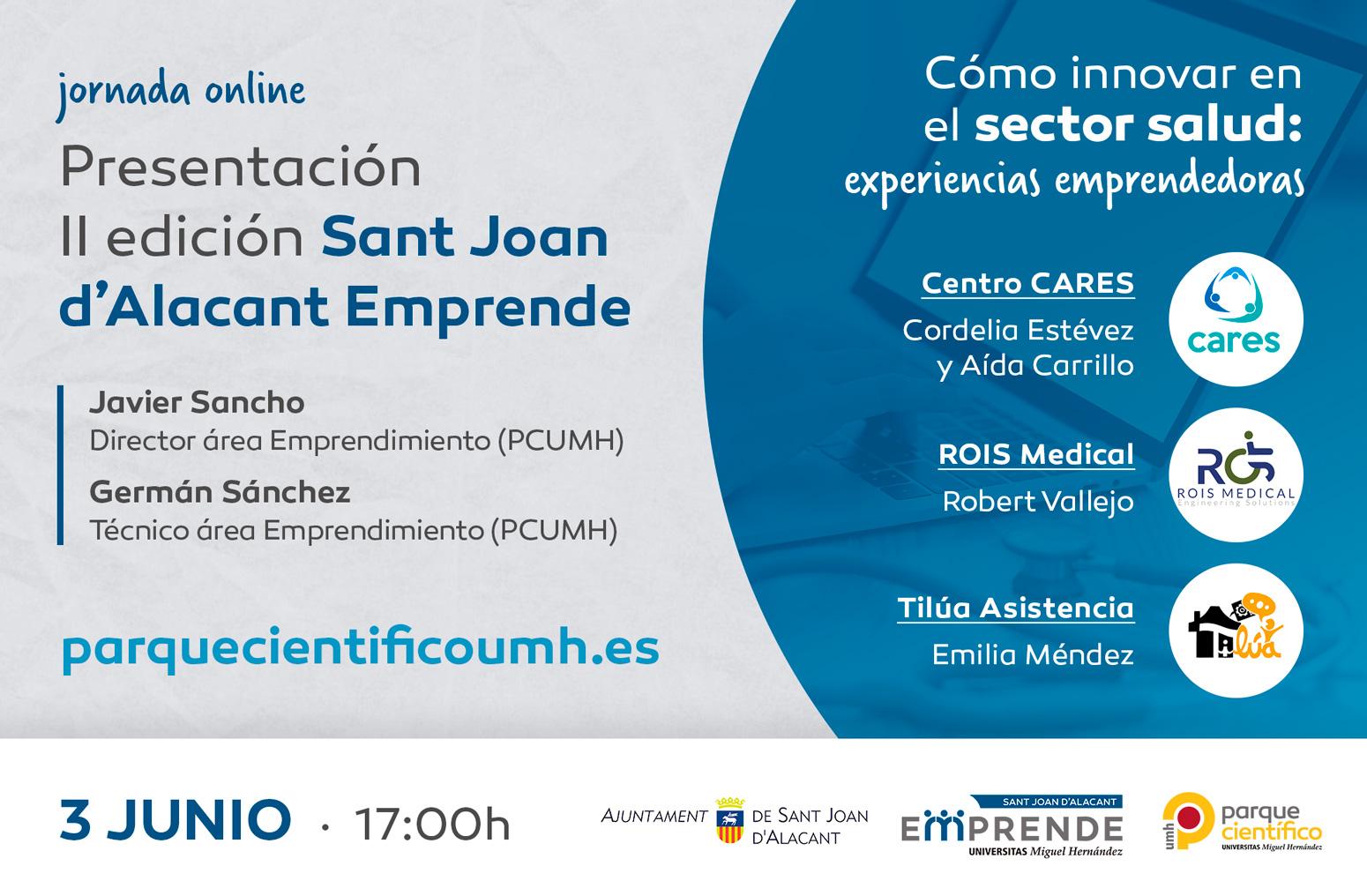 Presentación de la 2ª edición de Sant Joan Emprende y experiencias emprendedoras